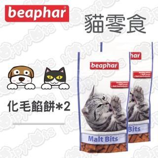 【樂透beaphar】化毛餡餅150g 大(2包)