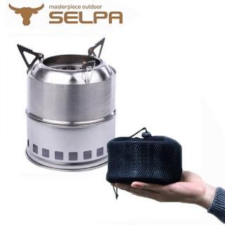 【韓國SELPA】不鏽鋼柴氣化火箭爐/柴火爐/登山爐(一般款)