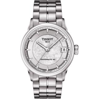 【TISSOT 天梭】LUXURY 簡約時尚大三針女用中性機械腕錶(33mm/T0862071103110)