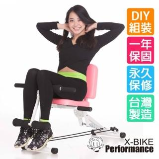 【Performance  X-BIKE】NEW AB7000 草泥馬(一機到位-35種以上運動模式)