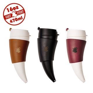 【GOAT STORY】Goat Mug 山羊角咖啡杯(16oz/470ml)