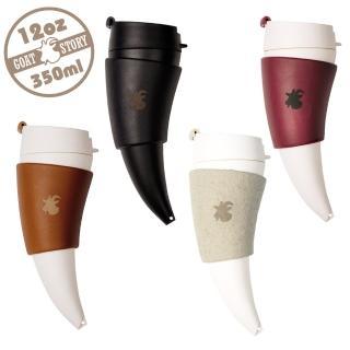 【GOAT STORY】Goat Mug 山羊角咖啡杯(12oz/350ml)