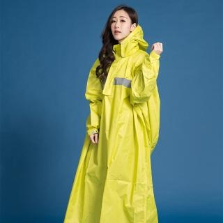 【OutPerform雨衣】頂峰360度全方位太空背包雨衣-長版(機車雨衣、戶外雨衣)