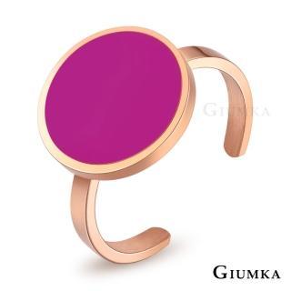 【GIUMKA】戒指尾戒 鈦鋼 糖果 開口C型戒 韓劇相似款  MR5019-2(玫金B款)