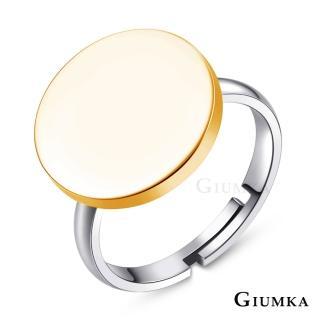 【GIUMKA】戒指尾戒 鈦鋼 開口戒 韓劇相似款  MR5020-3(金色款)