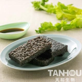 【鮮食家任選799】天和鮮物米血糕(275g/包)