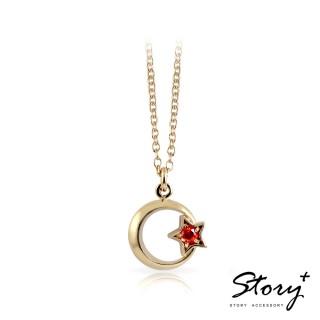 【STORY ACCESSORY】浪漫星月-純銀項鍊(黃K金)
