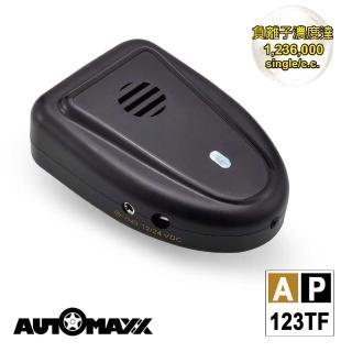 【AutoMaxx】AP 123TF 隨身車用負離子空氣清新對策機(簡配版 通過國內BSMI認證  原廠直營安心保固)