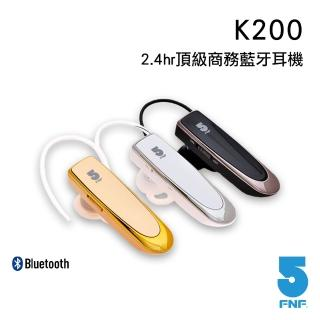【ifive】24hr頂級商務藍牙4.0耳機(30天待機)