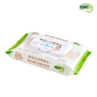 【nac nac】嬰兒全棉柔濕巾(60抽)