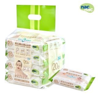 【nac nac】嬰兒全棉柔濕巾(20抽 4包)