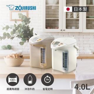 【象印】*4公升*寬廣視窗微電腦電動熱水瓶(CD-LGF40)
