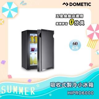 【Dometic】吸收式製冷小冰箱 HiPro 6000