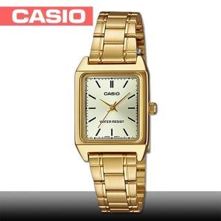 【CASIO 卡西歐】送禮首選-簡約造型時尚女錶(LTP-V007G)