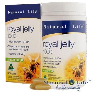 【澳洲Natural Life】頂級蜂王漿1000mg(365顆)