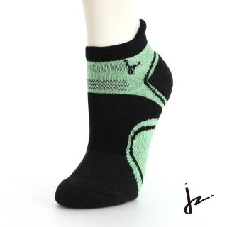 【JZ】萊卡彈力無限專業運動機能自行車襪22-25cm(綠)
