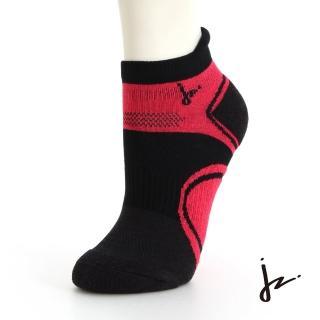 【JZ】萊卡彈力無限專業運動機能自行車襪22-25cm(桃)