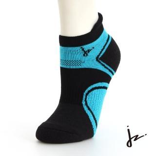 【JZ】萊卡彈力無限專業運動機能自行車襪22-25cm(藍)