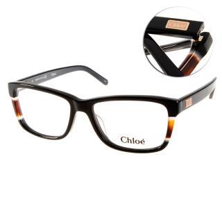 【CHLOE眼鏡】簡約典雅款(琥珀咖啡#CL2608 C219)