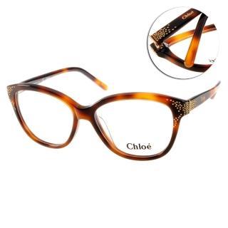 【CHLOE眼鏡】奢華經典款(琥珀#CL2634 C218)