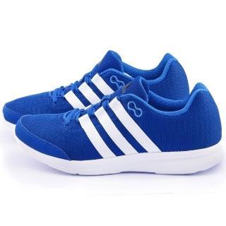 【Adidas】男款 Lite Runner M 輕量慢跑鞋(AF6598-藍)