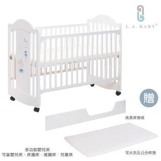 【美國 L.A. Baby】達拉斯兩階段成長嬰兒床(深咖啡色/白色)
