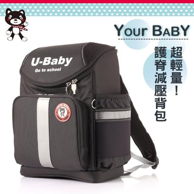 【Your Baby 優寶貝】台灣製 超輕護脊波浪透氣 多功能時尚書包(黑色)