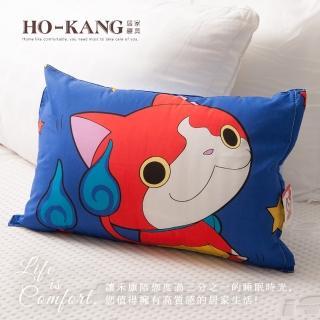 【HO KANG】兒童小枕(妖怪手錶 微笑篇)
