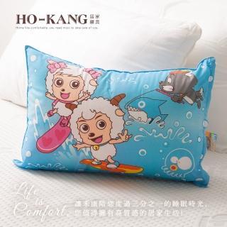 【HO KANG】兒童小枕(喜羊羊 衝浪)