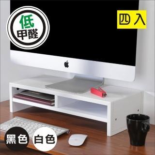 【BuyJM】低甲醛仿馬鞍皮雙層桌上置物架/螢幕架4入組(2色)