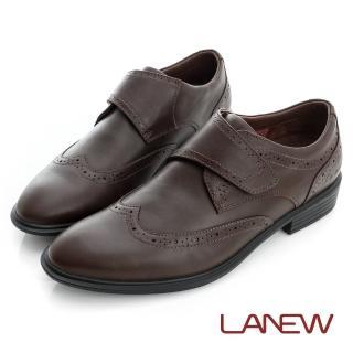 【La new】氣墊紳士鞋(男221036622)