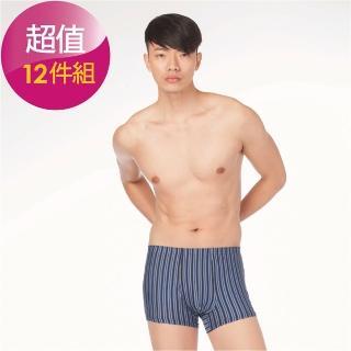 L.VARTINO 3D護囊竹炭涼爽平口褲