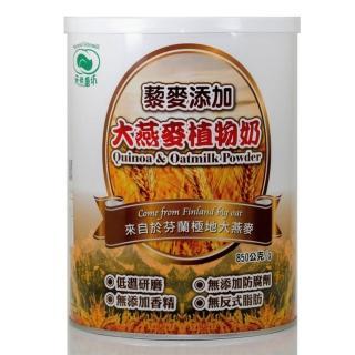 【天然磨坊】藜麥添加燕麥植物奶(850g*1罐)