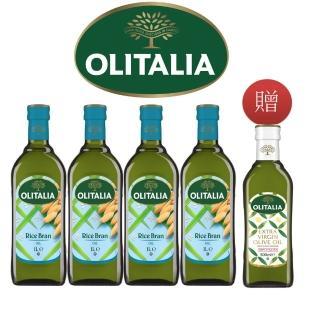 【Olitalia奧利塔】玄米油禮盒組(1000mlx2x2組-贈送特級冷壓橄欖油500ml專案組)