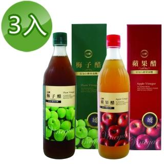 【台糖】水果醋600ml(蘋果醋*3瓶+梅子醋*3瓶)