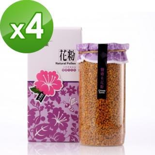 【宏基蜂蜜】鹽膚木花粉x4罐組(250g/罐)