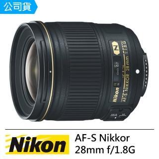 【NIKON】AF-S NIKKOR 28mm f/1.8G(公司貨)