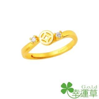 【幸運草clover gold】錢滾錢 鋯石+黃金 女戒