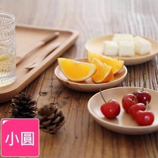 【Homely Zakka】木趣食光木質小碟(小圓)