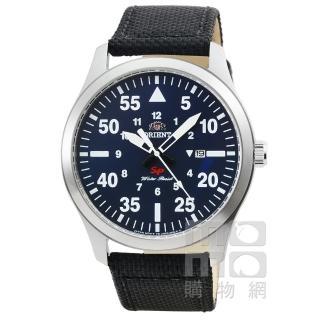 【ORIENT】東方錶野戰石英帆布錶-藍(FUNG2005D)