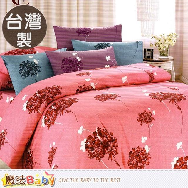 【魔法Baby】台灣製5x6.2尺雙人枕套床包組(u00015)