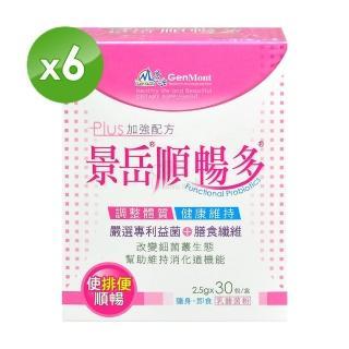 【景岳生技】順暢多乳酸菌粉30包裝(6入)