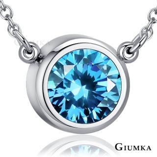 【GIUMKA】鈦鋼 項鍊 誕生石 鎖骨鍊 珠寶鋯石  MN5123-4(穩健)
