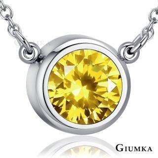 【GIUMKA】鈦鋼 項鍊 誕生石 鎖骨鍊 珠寶鋯石  MN5123-3(熱情)