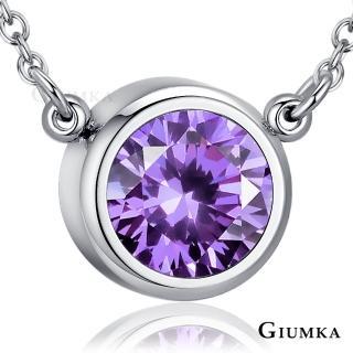 【GIUMKA】鈦鋼 項鍊 誕生石 鎖骨鍊 珠寶鋯石  MN5123-2(感性)