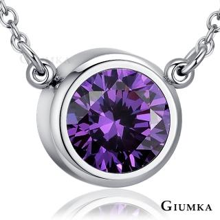 【GIUMKA】白鋼 項鍊 誕生石 鎖骨鍊 珠寶鋯石  MN5123-6(守護)