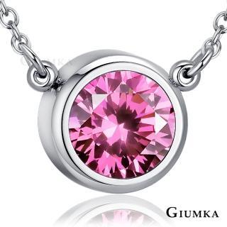 【GIUMKA】白鋼 項鍊 誕生石 鎖骨鍊 珠寶鋯石  MN5123-9(優雅)