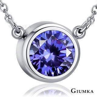 【GIUMKA】白鋼 項鍊 誕生石 鎖骨鍊 珠寶鋯石  MN5123-11(自由)