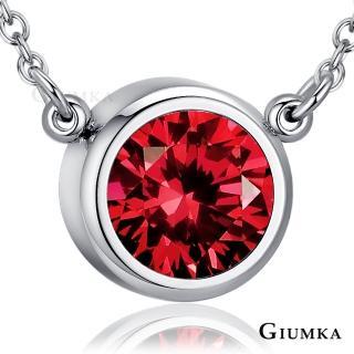 【GIUMKA】白鋼 項鍊 誕生石 鎖骨鍊 珠寶鋯石  MN5123-10(神秘)
