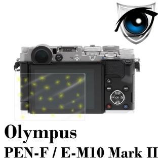 【D&A】OLYMPUS PEN-F/EM10 M2日本原膜增豔螢幕貼(9H防藍光疏油疏水型)